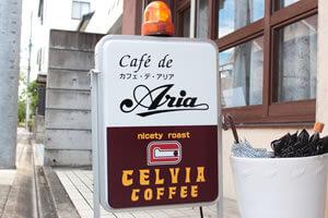 Cafe De Aria