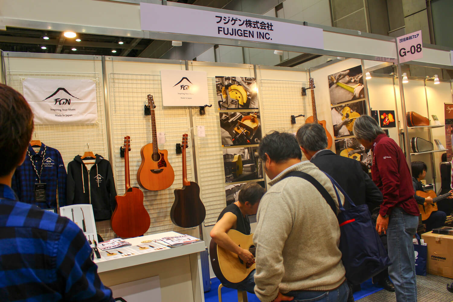 2016gakki-fair
