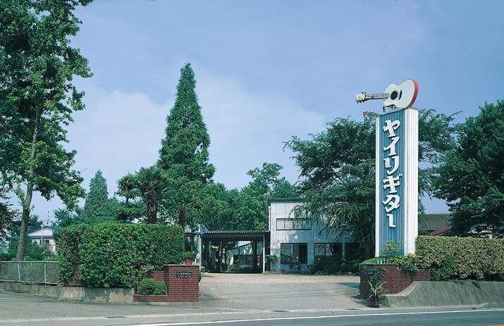 K.Yairi社屋